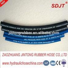 high pressure blue washer hose