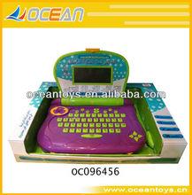 OC096456 English&Arabic kids laptop learning machine