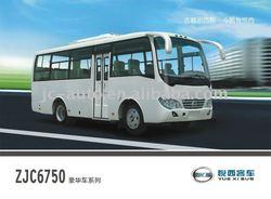 7m Medium Bus(ZJC6750)