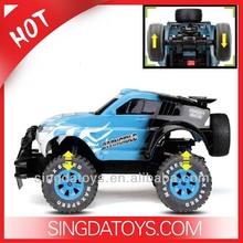 1:10 4CH Motocross ATV Car Radio Control Toys