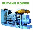 Japan Mitsubishi brand Open type diesel generator