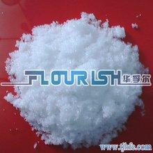 Disodium monohydrogen phosphate