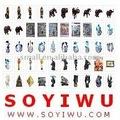 Regalo de artesanía& - tarjeta de dibujos animados - - 12950 #1 con la compra de agente de yiwu, el mayor mercado de venta al por mayor