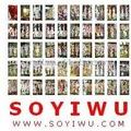 Cadeau boîte de bijoux en résine artisanat&-- 13142- connexion sur notre site pour voir les prix pour des millions de modèles du marché de yiwu