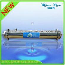 2012 NEW! Central UF membrane
