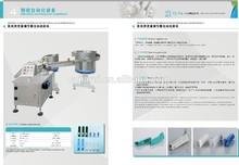IV flow regulator assembly machine(ISO9001:2000, CE, 2014 new design)
