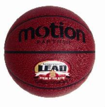 Size 7 PU Basketball