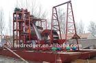 chute-type-iron ship