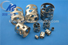 Metal pall ring random packing
