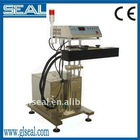 High-speed water-cooled Induction sealer