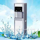The Hot & Cold pipeline water dispenser/ Water cooling machine/4 stage water filter