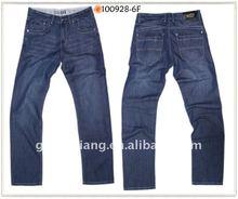 Casual plain Denim Jeans , jeans pants models for men