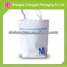 Nonwoven travel bag(NW-2845)
