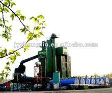 CSM320 Asphalt mixing plant