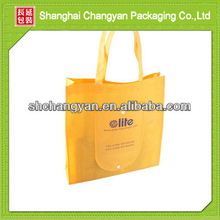 Nonwoven folded bag(NW-242)