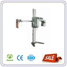 MY-D043 Digital Panoramic dental x ray machine