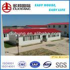 flat roof modular house