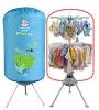 ETL latest Adult portable mini clothes dryer for Canada & USA market