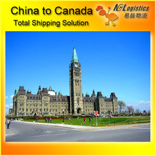 lcl ocean freight from Guangzhou to Vancouver