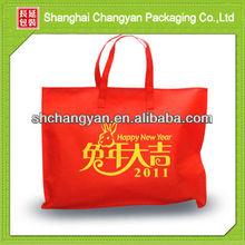 China nonwoven shopping bag (NW-267-1748)