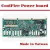 CoolFire power board/CoolFire backplane/CoolFire backplate