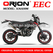 China Apollo ORION 50CC EEC On Road Motorcycle Enduro Motard Dirt Bike 50cc(A36A50M New 17/17)