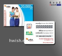 prepaid calling card printing