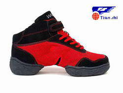 Red Dance Boot Split Outsole soft insole 8818 jazz boot