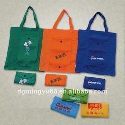 cheap folding shopping bags