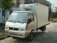 1ton Foton mini freezer van truck