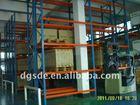 warehouse pallet rack storage & retrieval system