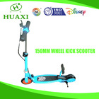Accelerated scooter Manufacturers & Suppliers