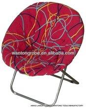 Outdoor Folding Moon Chair