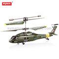 syma helicóptero s102g modelos hobby produtos quentes para nova 2012