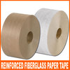 economy grade water activated fiberglass reinforced paper tape
