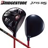 [golf driver] Bridgestone golf J715 B5 driver J15-11W carbon shaft