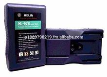 HELIN V mount Lithium-Ion Battery, Model HL-97B