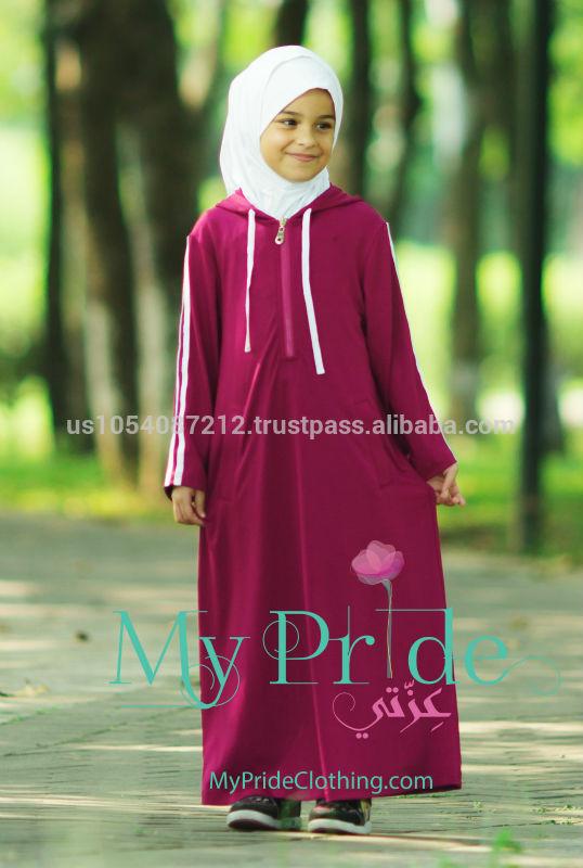 Мусульманская Одежда Детская