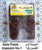 """Date Paste Alqassim """"vacuum"""" Grade 1& 2"""