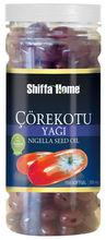 Cold Pressed Nigella Sativa Oil Softgel 500 mg x 150 GMP Certified Black Seed Oil, Habbatus Sauda GMP Certified