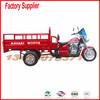 Alibaba Website Supplier MTR model 150cc disc brake motor cargo Tricycle