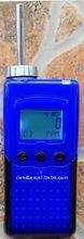 Ozone Gas Test Meter