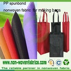 Cheap Nonwoven fabric material for bags