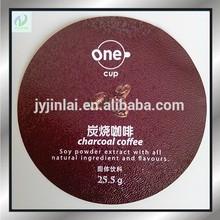 Aluminium Foil Heat Seal Lids For Coffee