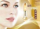 Liceko gold foil brighten eye promotion essence / eye essence / eye lotion