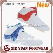 latest Men's custom Jogging basketaball shoes