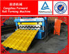 Metal Glazed Step Roof Tile Roll Forming Machine