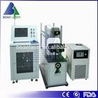 Surgical Instruments Laser Marking Machine/ diode 50W