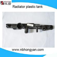 auto radiator plastic tank for car daihatsu/mira/opti/move,OEM:1640087257