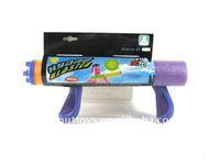 2015 Newest Summer Toys Water Gun